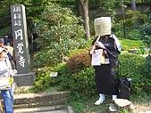 11/1~6日本自助六日探險:CIMG0101
