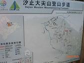 2009-9-22汐止茄苳古道.四分尾山:CIMG4437.JPG