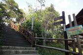 2012-10-2 內湖碧山巖白石湖吊橋:DSC00001.JPG