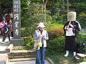 11/1~6日本自助六日探險:CIMG0102