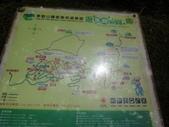 20110705東眼山:DSC03890.JPG