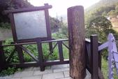2012-10-2 內湖碧山巖白石湖吊橋:DSC00013.JPG