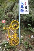 2012-12-23竹東彌樂佛院:DSC00804.JPG