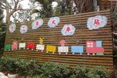 2012-12-23竹東彌樂佛院:DSC00806.JPG