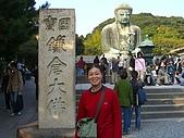 11/1~6日本自助六日探險:CIMG0159