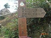 馬拉邦山98.12.8:CIMG5492.JPG