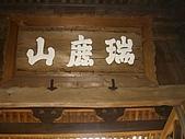 11/1~6日本自助六日探險:CIMG0104