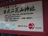 11/1~6日本自助六日探險:CIMG0067