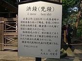 11/1~6日本自助六日探險:CIMG0136