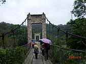 2009-10-6新竹寶山水庫:CIMG4490.JPG