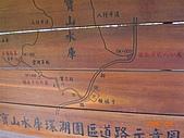 2009-10-6新竹寶山水庫:CIMG4491.JPG