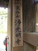 11/1~6日本自助六日探險:CIMG0150