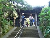 11/1~6日本自助六日探險:CIMG0124