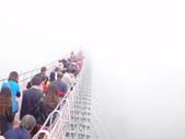 2012-12-2.3頭社水庫....奧萬大.天空之橋..二日遊:DSC00673.JPG