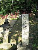 2008-圓山水神社:IMG_1783.JPG