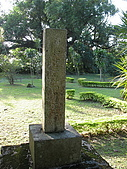 2008-圓山水神社:IMG_1784.JPG