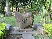 2008-圓山水神社:IMG_1789.JPG
