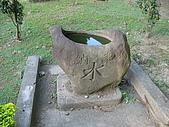 2008-圓山水神社:IMG_1790.JPG