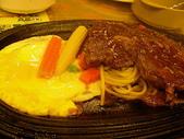 基隆美食:20090726基隆歡樂牛排-紐西蘭牛排