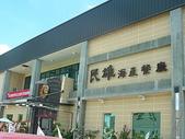 台南美食:20090719新營民雄海產餐廳-餐廳外觀