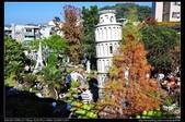 台中旅遊:20120127台中大坑紙箱王園區18