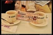 雲林旅遊:20121113彰化大村-進昌咖啡烘焙館4