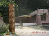風火輪旅程:20090221苓蘭農園1