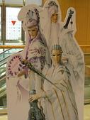 霹靂布布:2009台灣布袋戲文化藝術展-三先天