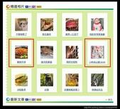 入選精選集:20121204精選2