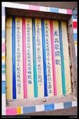 高雄旅遊:20120722高雄左營彩虹眷村(自助新村)13