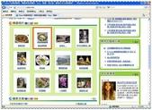 入選精選集:20111021精選相片3