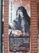 霹靂布布:20090709宜蘭傳藝-黑棄天帝