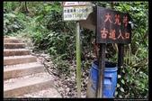 桃園旅遊:20120502桃園大溪大艽芎古道賞桐趣1