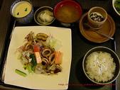 台北美食:20091017台北椿梅屋-墨魚定食