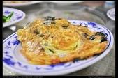 南投美食:20121210埔里噴水餐廳-刺蔥炒蛋