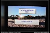新北旅遊:20110511新北石門-北海岸遊憩探索館3