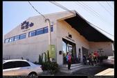 嘉義旅遊:20130707嘉義民雄旺萊山鳳梨酥工廠4