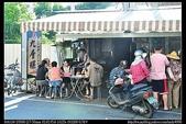 雲林美食:20110703西螺黃記九層粿-店外觀