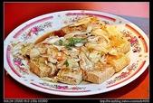 台東美食:20100704台東林家臭豆腐