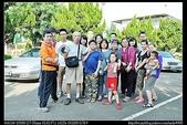 雲林旅遊:20110705雲林虎糖廠合照