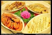 桃園美食:20101120桃園龍潭王朝餐廳-海鮮拼盤