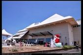 台南旅遊:20130709台南台灣鹽博物館1
