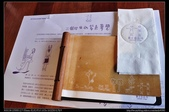 新竹美食:20130515尖石薰衣草森林-桌飾