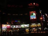 大陸住宿:20090310廣東惠州石龍賓館1