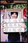 高雄旅遊:20120722高雄左營彩虹眷村(自助新村)10