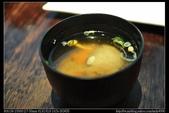 台北美食:20111008台北牡丹園新日本料理-划子醇香味增湯
