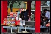 生活點滴:20100502七堵富民里母親節暨親子趣味活動7