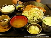 台北美食:20091017台北椿梅屋-日式豬排定食