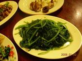 新竹美食:20090102北埔食堂-地瓜菜