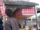 基隆美食:20090315五堵海關口蛋餅2